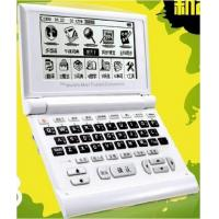 Buy cheap Talking Electronic Dictionary (I318) from wholesalers