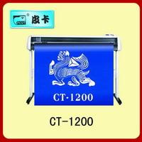 Buy cheap CT1200 cutting plotter machine from wholesalers