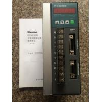 Buy cheap AC Servo Motor Driver EP100B-3A from wholesalers