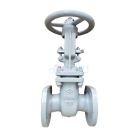 Buy cheap Gost/Russian Carbon Steel Gate Valve gate valve china gate valve manufacture from wholesalers