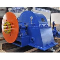 China hydro electric wind turbines for the home 3kw on sale