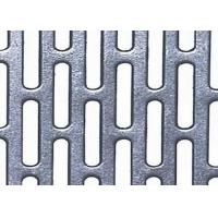 Buy cheap Convention Centres Slotted Perforated Metal Carbon Steel Customizable Lightweight from wholesalers