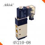 Buy cheap Low Pressure Pneumatic Pressure Control Valve Working Medium 40 Micron Filteres Air from wholesalers