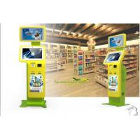 Buy cheap Multifunction Credit Card Bill Payment Kiosk With Passport Reader / Card Printer from wholesalers