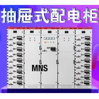 Buy cheap MNS Low Voltage Electrical Distribution Box Drawer - Out Switchgear Commercial Industrial from wholesalers