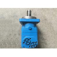 Buy cheap OMTof OMT160,OMT200,OMT250,OMT315,OMT400,OMT500 Big Displacement Of Drilling Hydraulic Motor from wholesalers