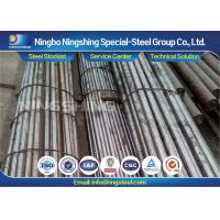 Buy cheap DIN 21NiCrMo2 / 1.6523 Alloy Steel Bar Case Hardening Steel from wholesalers