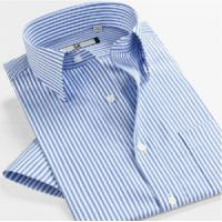 Buy cheap Men's Non Iron Shirts » Men's Business Short Sleeve Slim Fit Cotton Stripe Shirts from wholesalers