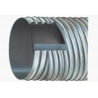 Buy cheap Spiral Rib Pipe from wholesalers