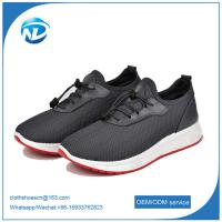 Buy cheap 2019 new shoes for men chaussures sport men running shoes sport from wholesalers