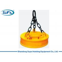 Buy cheap MW-5 High Frequency Electromagnetic Lifting Magnet , Magnetic Lifting Device 1 - 20 Tons from wholesalers