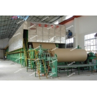 Buy cheap 2020 new and high quality kraft paper bag making machine for sale from wholesalers