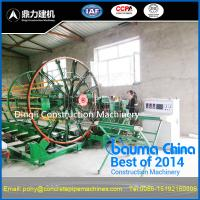 Buy cheap Full-automatic wire cage welding machine from china from wholesalers