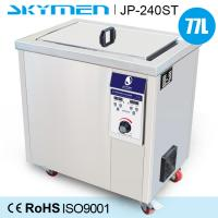 Buy cheap Saw Blade Ultrasonic Cleaning Machine , Benchtop Ultrasonic Cleaning Unit from wholesalers