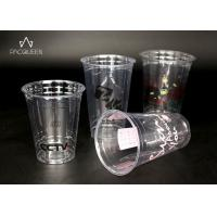 Wholesale Iced Drinks Disposable Plastic Cups , Biodegradable Plastic Cups Logo Printing from china suppliers