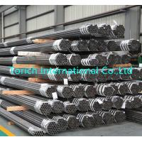 Buy cheap Carbon Steel Heat Exchanger Tubes Seamless Steel Tube Round Shape For Boiler / Heat Exchanger from wholesalers