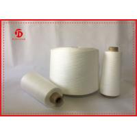 Buy cheap Knotless Paper Cone RW Polyester Textured Yarn Super Bright Anti - Bacteria from wholesalers