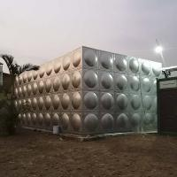 Buy cheap Silver Welding Water Tank 1 * 1m / 1 * 0.5m / 0.5 * 0.5m Panel Size Lightweight from wholesalers