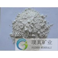Buy cheap Cosmetic nail polish Mica powder,sericite Mica for cosmetics,winnowing and wet sericite Mica from wholesalers