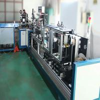 Buy cheap PVC Shrink Wine Capsule Machine Full Automatic Plastic Cap Forming CE Certification from wholesalers