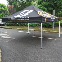 Buy cheap Waterproof Personalized Tent Canopy, Heavy Duty Custom Folding Canopy Tent from wholesalers