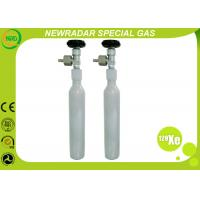 Buy cheap Colorless Odorless Isotopic Gases , 129 Xe Xenon Noble Gas Medical Grade from wholesalers