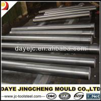 Buy cheap Forged Steel Round Bar 1.6582 AISI 4340 Steel from wholesalers