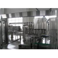 China Multifunctional Milk Processing Machinery , UHT Dairy Processing Equipment on sale