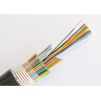 Buy cheap Underground Jelly Filled Telephone Cable , 50 Pair Armoured Telephone Cable from wholesalers