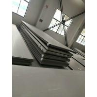 Buy cheap 316l Duplex Steel Plate from wholesalers