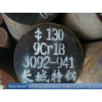 Buy cheap 4140/6120 Alloy Steel Round Bar from wholesalers