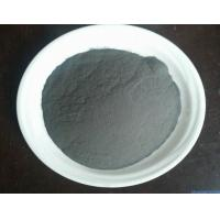 Buy cheap Tungsten powder 99.9% from wholesalers