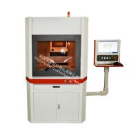Buy cheap Water Cooling Industrial Laser Marking Machine CO2 RF Metal Laser Source from wholesalers