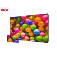 Buy cheap Commercial Grade DDW LCD Video Wall 700 Nits Brightness High Contrast from wholesalers
