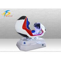 Wholesale One Seat Red and White VR Racing Simulator / Virtual Gaming Device For Shopping Mall from china suppliers
