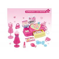 Buy cheap 18  Shopping Pretend Play Cash Register Children's Play Toys Pink Caculator Scanner from wholesalers