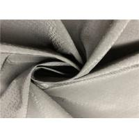 Buy cheap 100% Polyester Water Repellent Outdoor Fabric , Stretch Jacket Waterproof Clothing Fabric from wholesalers