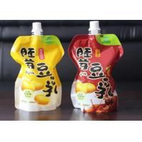 Buy cheap custom reusable liquid stand up baby food spout pouch,plastic fruit juice packaging bag from wholesalers