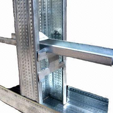 Buy cheap Stud, Drywall Stud, Gypsum Stud from wholesalers