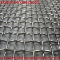 Buy cheap Crimped Mesh Screen / Crimped Wire Mesh/stainless steel 304 closed edge crimped weave wire mesh from wholesalers