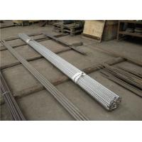 Buy cheap Nitronic 50 round bar , Nitronic Alloys Bar For Seawater Pump Shafts from wholesalers