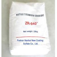 Buy cheap Rutile Titanium Dioxide ZR-940+ from wholesalers