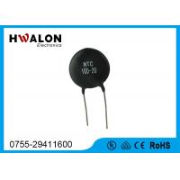 Buy cheap 18D15 NTC Inrush Current Limiter Thermistor / Thermistor Inrush Current Limitor from wholesalers