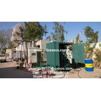 Buy cheap Mobile Transformer Oil Filter Plant   Long Distance Moving Vacuum Transformer Oil Purifier from wholesalers