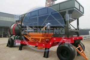 Wholesale 50m3 Central Mix Production YHZM50 Mobile Concrete Batching Plant from china suppliers