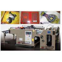 Buy cheap screen process press linear touch high precision imported parts inverter control PLC from wholesalers