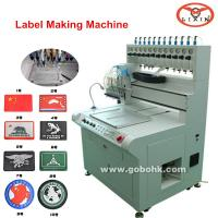 Buy cheap Soft PVC label/keychain/patch/fridge magnet/photo frame/luggage tag making/dispensing/dripping machine from wholesalers