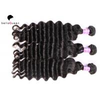 Buy cheap Grade 8A Double Drawn Hair Extensions Peruvian Human Hair Sew In Weave from wholesalers