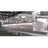 Wholesale Microwave Vulcanizing Equipment from china suppliers