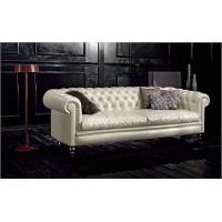 Buy cheap hotel sofa, office sofa, leather sofa, classic sofa, chesterfield sofa from wholesalers